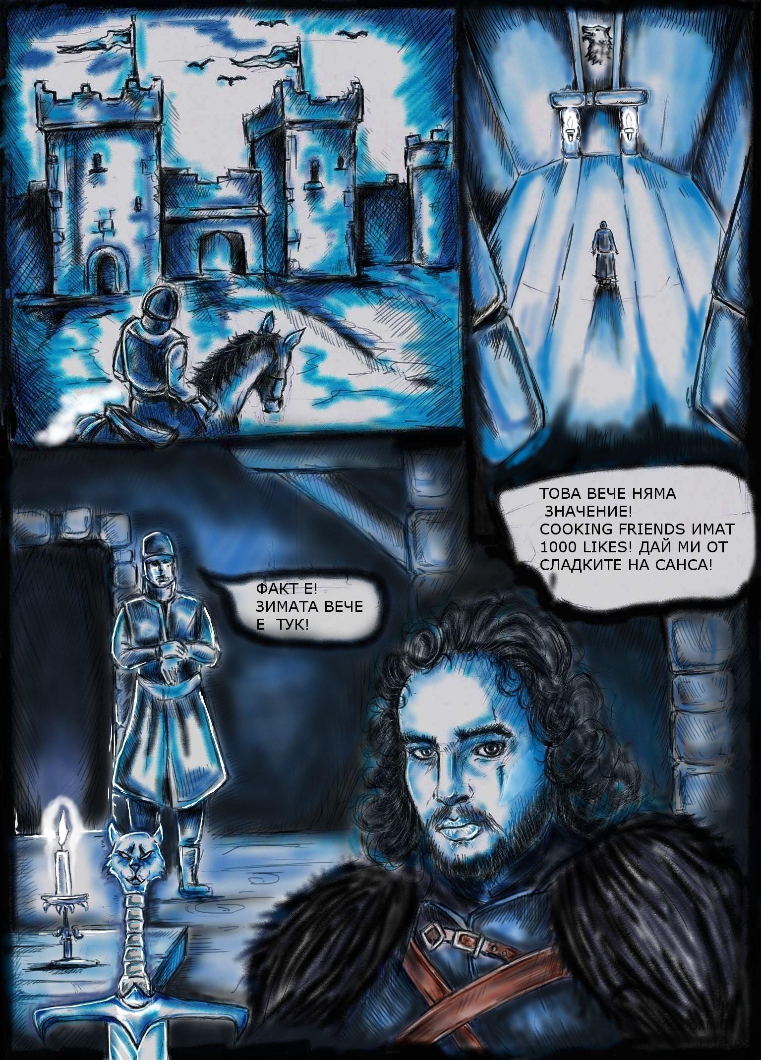 game-of-thrones_sansa