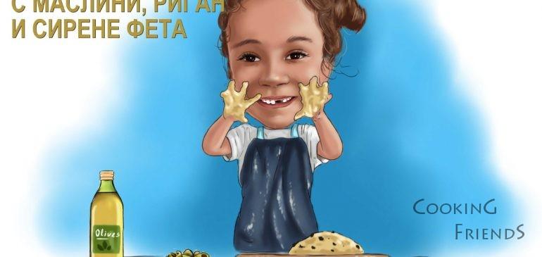 ВИДЕО: Гръцки хляб с маслини, риган и сирене Фета